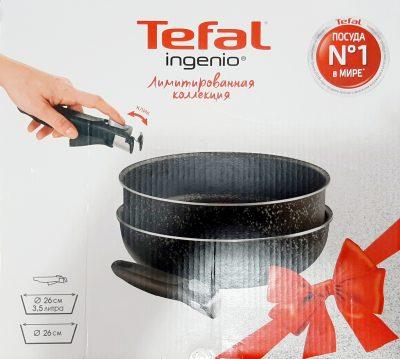 Набор посуды Tefal Ingenio со съёмной ручкой сотейник 26 см, вок 26 см